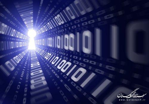 هجوم يک بدافزار جاسوسي جديد به بيش از 110 کشور