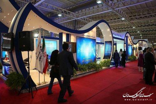 نمایشگاه ایران تله کام ۲۰۱۴ برگزار میشود