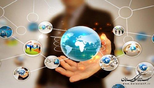 اجرای فاز 2 و 3 پروژه خدمات الکترونيک استان گلستان