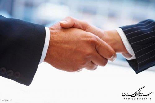 سامانه ملاقات عمومی با مدیر