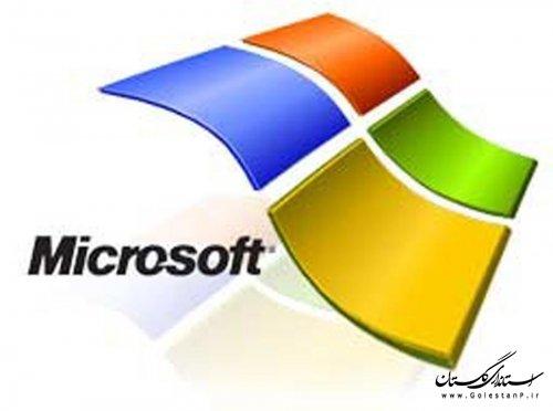 طرح مشترک مایکروسافت و HP برای گذار آسان از ویندوز سرور ۲۰۰۳