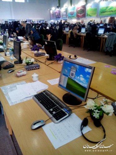 گزارش تصویری ازفعالیت کارشناسان درسامانه الکترونیکی ارتباط مردم با دولت (سامد)