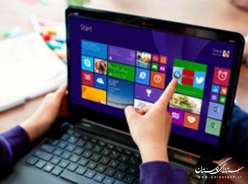 آگهی تلویزیونی جدید مایکروسافت: همه ویندوزها یکی میشوند