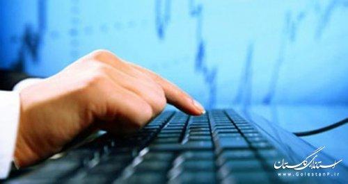 تعداد کاربران آنلاین جهان از سه میلیارد نفر فراتر رفت
