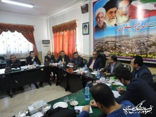 جلسه مشترک کمیته فناوری اطلاعات استان وکمیته فنی فرمانداری علی آباد
