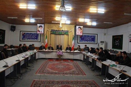 جلسه مشترک کمیته فناوری اطلاعات استان وکمیته فنی فرمانداری گرگان