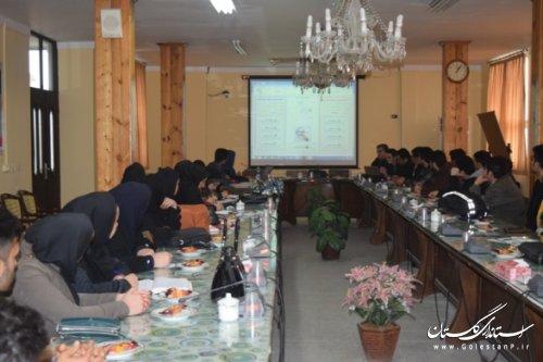 برگزاری دوره آموزشی کاربران رایانه انتخابات درفرمانداری کردکوی