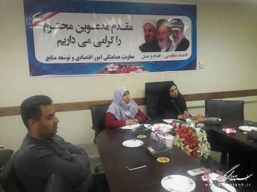 برگزاری جلسه کمیته قیمت گذاری خدمات اداره کل بهزیستی