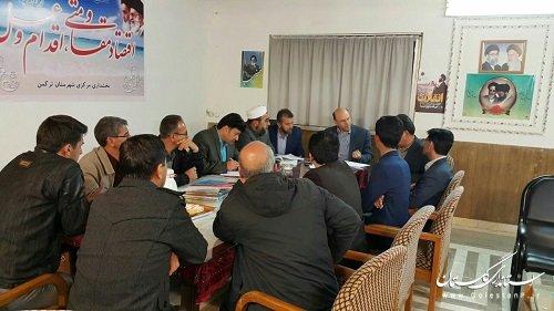 بازدید فرماندار ورئیس ستاد انتخابات شهرستان بندر ترکمن از بخشداری مرکزی