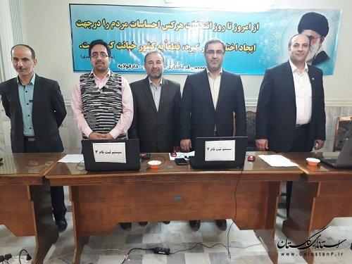 پایان کار نام نویسی داوطلبان شوراهای شهر در ستادانتخاباتی مینودشت