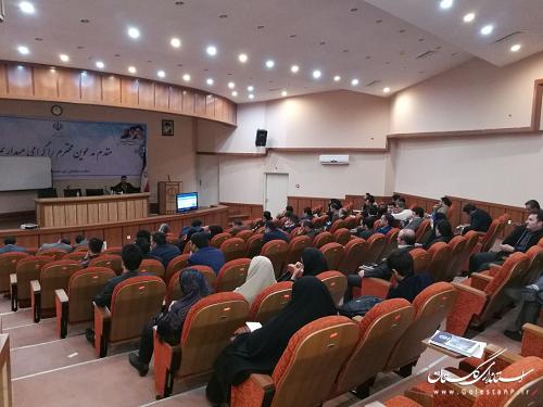 برگزاری شانزدهمین جلسه کمیته فناوری اطلاعات ستادانتخابات استان