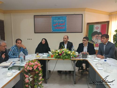 برگزاری هفدهمین جلسه کمیته فناوری اطلاعات ستادانتخابات استان
