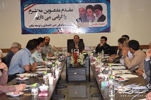 برگزاری جلسه کمیته فناوری اطلاعات وتوسعه دولت الکترونیک