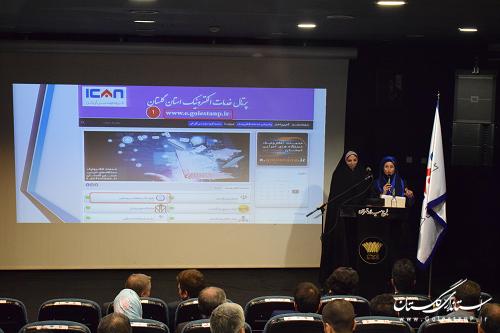 برگزاری همایش بزرگ سازمان فرایندگرا