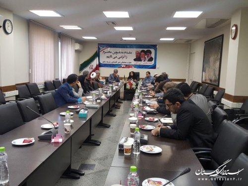 برگزاری جلسه هماهنگی جهت نمایشگاه الکامپ استان