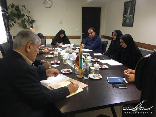 برگزاری جلسه کمیته فناوری اطلاعات و دولت الکترونیک