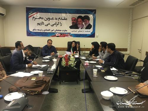 برگزاری جلسه احراز هویت آنلاین در استان