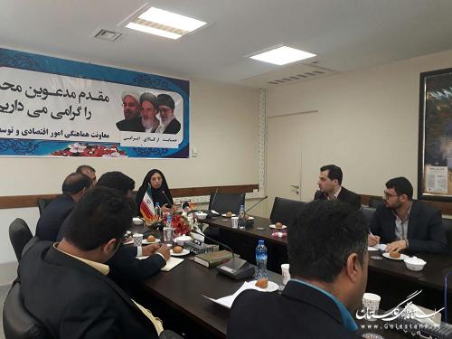 برگزاری جلسه بحث و تبادل نظر طرح احراز هویت آنلاین
