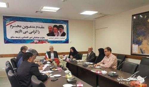 برگزاری جلسه کمیته فناوری اطلاعات و توسعه دولت الکترونیک استانداری