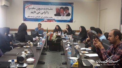 جلسه بازآموزی سامانه سجاد (سامانه جامع امداد و نجات دولت)