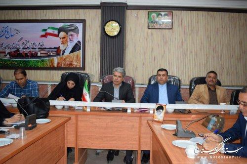هفتمین جلسه کمیته فناوری اطلاعات ستاد انتخابات استان در سال 1398
