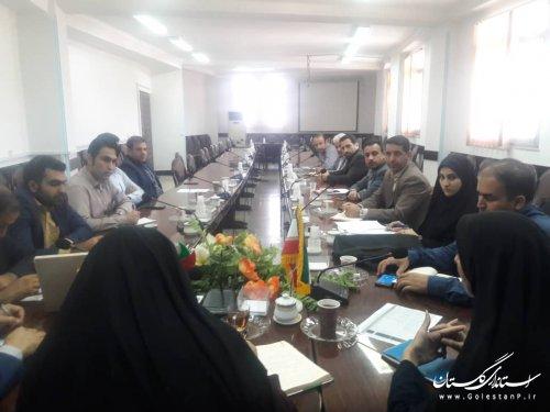 نهمین جلسه کمیته فناوری اطلاعات ستاد انتخابت استان - شهرستان بندرگز