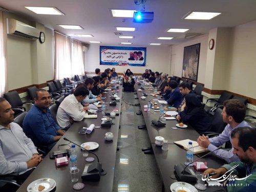 یازدهمین جلسه کمیته فناوری اطلاعات ستاد انتخابات استان- هماهنگی روسای کمیته های شهرستانی