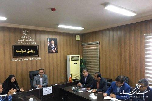 هفدهمین جلسه کمیته فناوری اطلاعات ستاد انتخابات استان- فرمانداری آزادشهر