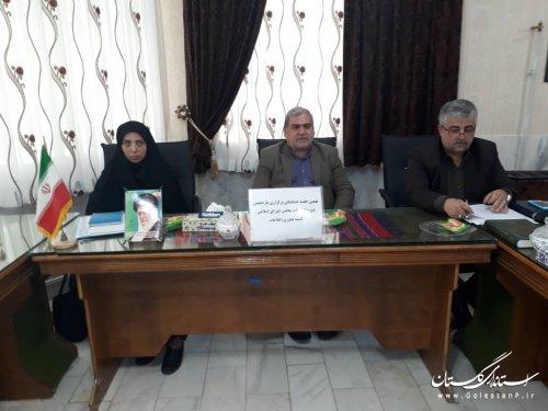 هجدهمین جلسه کمیته فناوری اطلاعات ستاد انتخابات استان- فرمانداری مینودشت