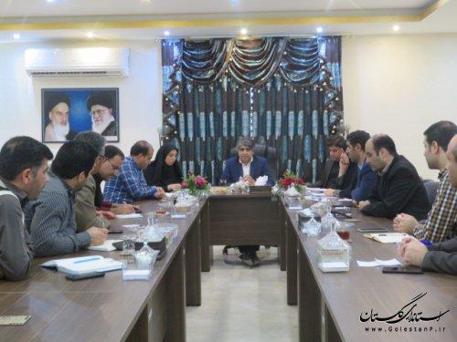 بیست و دومین جلسه کمیته فناوری اطلاعات ستاد انتخابات استان- فرمانداری رامیان