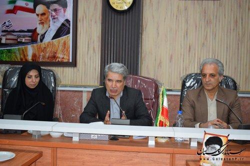 بیست و سومین جلسه کمیته فناوری اطلاعات ستاد انتخابات استان- شهرستان ترکمن