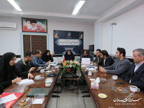 بیست و پنجمین جلسه کمیته فناوری اطلاعات ستاد انتخابات استان - شهرستان بندرگز