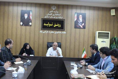 بیست و نهمین جلسه كميته فناوري اطلاعات ستاد انتخابات استان سال 1398-شهرستان آزادشهر